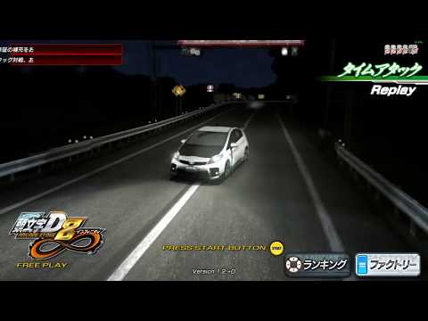 How To Run Initial D Arcade Stage 8 On PC TeknoParrot - With