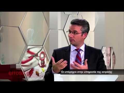 Μασάζ του προστάτη σε βίντεο το γραφείο του γιατρού