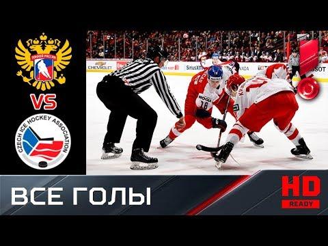 28.12.2018 ЧМ U-20. Россия - Чехия - 2:1. Голы видео