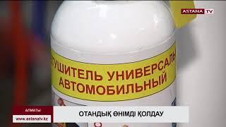 Алматылық кәсіпкер әлемде теңдесі жоқ инновациялық өрт сөнді