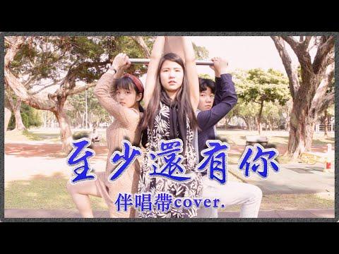 翻拍翻唱復古搞笑MV