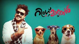 Ring Master Malayalam Full Movie | Dileep | Honey Rose | Keerthi Suresh | Gopi Sunder