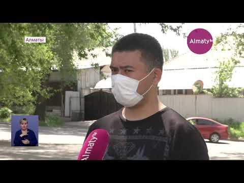 Плюсы карантина для Алматы: снизилась преступность, а в горах замечены краснокнижные звери(13.05.20)