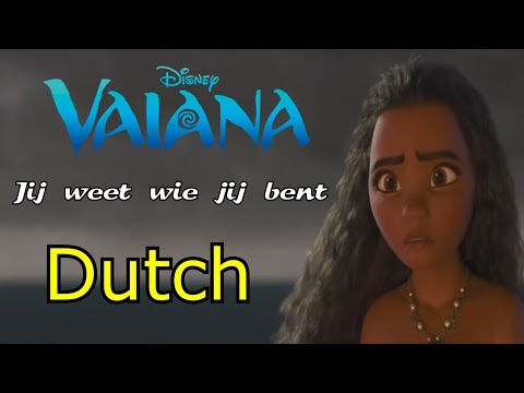 Moana - You Know Who You Are (Dutch S+T)