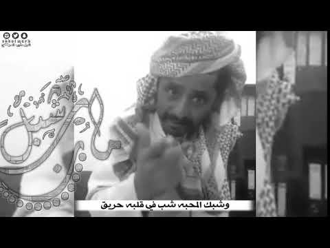 قصيدة 2020 | الشاعر مبارك بن بتران المهشمي الدهمي | شاعر يمني فقد بصره ف قال هاذي القصيدة 😔
