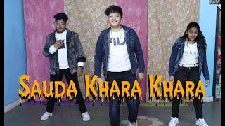 Sauda Khara Khara - Good newwz  | Basic Bhangra Dance  | Choreography - Imran khan