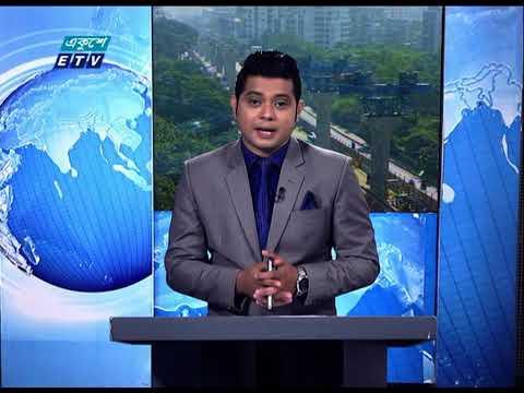 12 Pm News || দুপুর ১২ টার সংবাদ || 30 November 2020 || ETV News