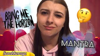 MANTRA   BRING ME THE HORIZON   OFFICIAL VIDEO REACTION