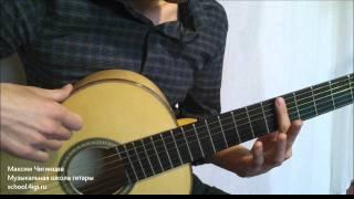 Смотреть онлайн Как ставить аккорды баррэ на гитаре