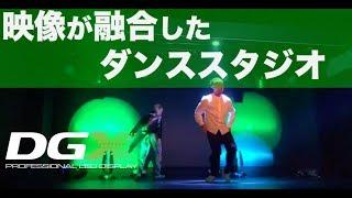 【LEDビジョン導入事例】STUIDO FREEDOM 渋谷