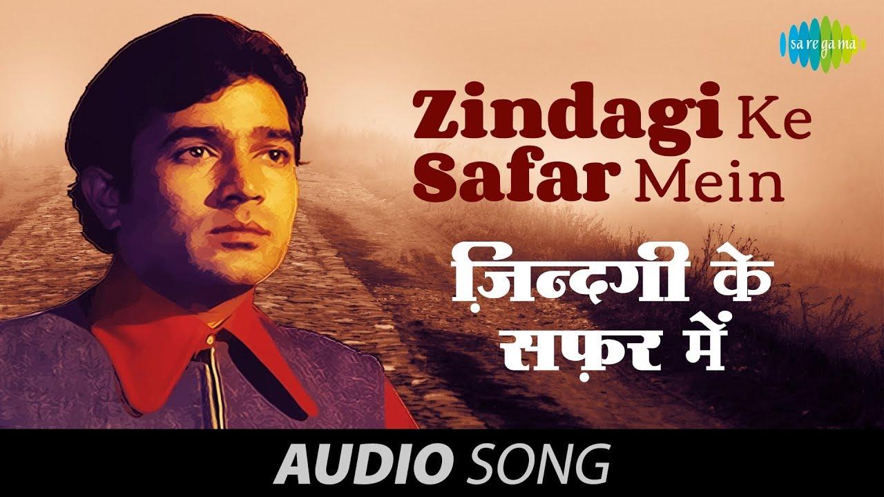 Zindagi Ke Safar Mein Lyrics