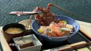 九州大分県の観光温泉とグルメ篇.mpeg