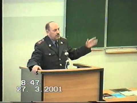 профессор Клеймёнов Михаил Петрович 2001