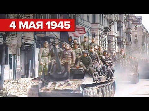 Нейросети помогли восстановить уникальные кадры хроники времен Великой Отечественной войны
