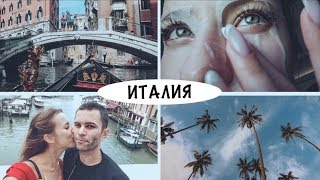 Свадебное Путешествие В Страну-Мечту и не только ;)