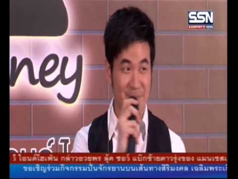 SiamSport News 251115 1730 Live News Live Siamdara A money