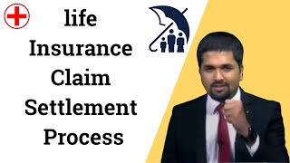 Life Insurance Claim Settlement Process | Money Doctor Show English | EP 172