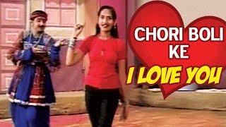 Chori Boli Ke I Love You   Rudi Rabaran - Traditional Folk Songs / Lokgeet  - Gujarati Songs