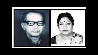 Amar Maija Bhai Shaija Bhai