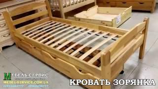 """Односпальная деревянная кровать для детей Зорянка 1, 80х190 см от компании Мебельное ателье """"Константа"""" - видео 2"""