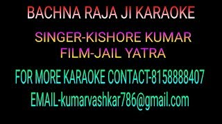 Bachna Raja Ji Karaoke High Quality 1st on Youtube By