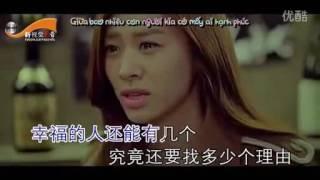 [Vietsub] Vẫn luôn nghĩ đến người - Trang Tâm Nghiên MV