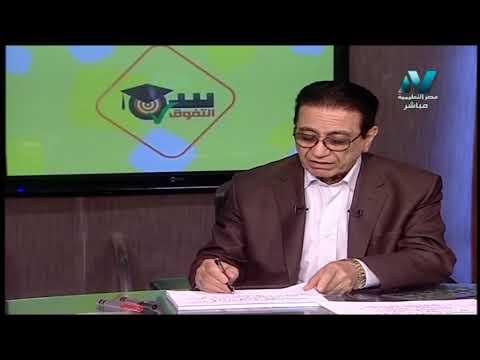 إحصاء 3 ثانوي حلقة 2 ( الارتباط والانحدار ) أ ماهر نيقولا 01-06-2019