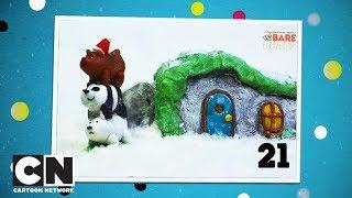Новогодний отсчет | Подарок #21 | Сделай пряничный домик «Вся правда о медведях» | Cartoon Network