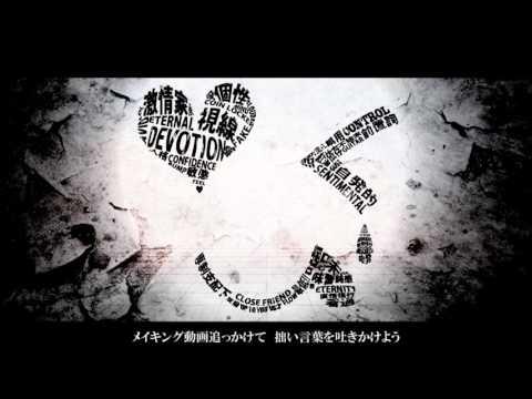 【初音ミク】 パケットヒーロー 【オリジナル】