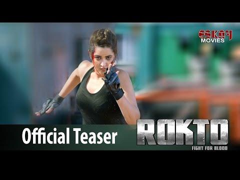 Download rokto teaser porimoni i suman roshan eskay movies ro hd file 3gp hd mp4 download videos