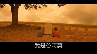 #686【谷阿莫】5分鐘看完2017動漫改編的電影《鋼之鍊金術師真人版》