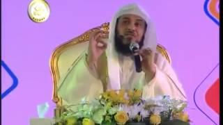 محمد العريفي حرص الإمام الشافعي على طلب العلم وبراعته في علم فقه الحديث (قصة)
