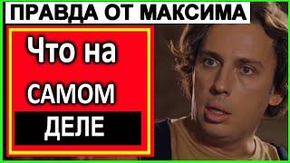 Галкин  Что было НА самом ДЕЛЕ #Галкин #Пугачева