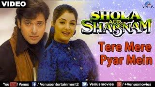 Tere Mere Pyar Mein (Shola Aur Shabnam) - YouTube