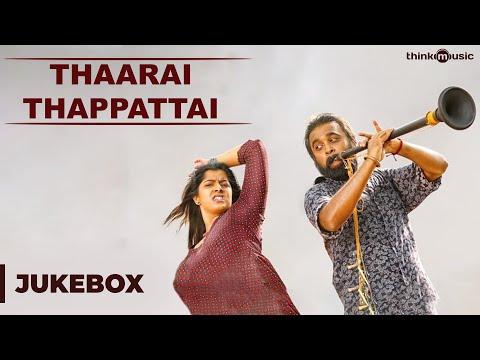 Thaarai Thappattai Official Full Songs | Ilaiyaraaja | Bala | M.Sasikumar | Varalaxmi | Juke Box