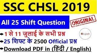 gk in hindi 2019 question answer pdf - Thủ thuật máy tính