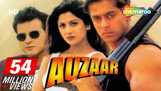 Auzaar {HD}  - Salman Khan - Sanjay Kapoor - Shilpa Shetty - Hindi Full Movie - (With Eng Subtitles)