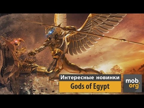 Интересные Андроид игры: Gods of Egypt