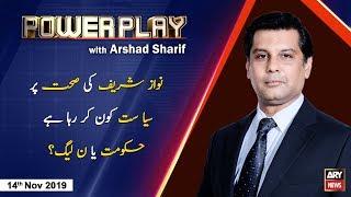 Power Play   Arshad Sharif    ARYNews   14 November 2019