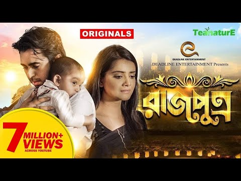 Rajputro | রাজপুত্র | Apurba | Tanjin Tisha | Bangla New Natok 2019