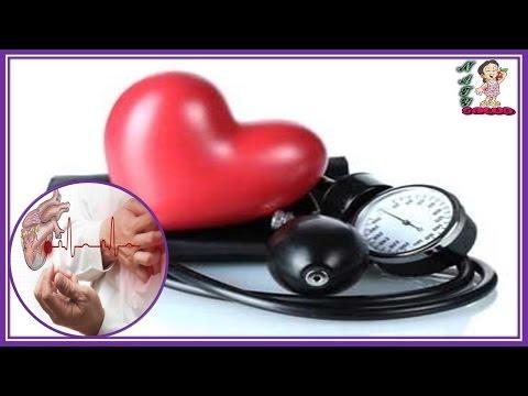 Si el corazón presión arterial alta