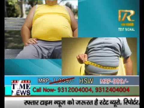 Modalități de a pierde în greutate înainte de vară