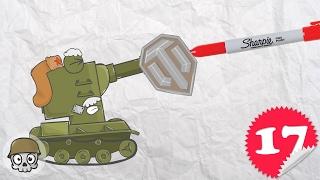 Мультик про танки - World of Tanks