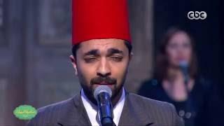 """صاحبة السعادة   """" مين عذبك """" لمحمد عبد الوهاب غناء محمد عباس"""