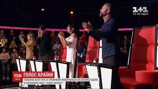 """Співачка Катя Чілі своїм голосом змусила обернутися усіх тренерів """"Голос країни-7"""""""