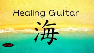 Relaxing Guitar Music - Backgroud Chill Out Music - Music For Study, Work, Sleep