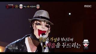[King of masked singer] 복면가왕 -'black Jackson' 3round - Doll 20170618