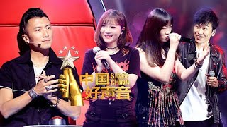 【full episode】Sing! China ep6 20180824 - Official Release HD