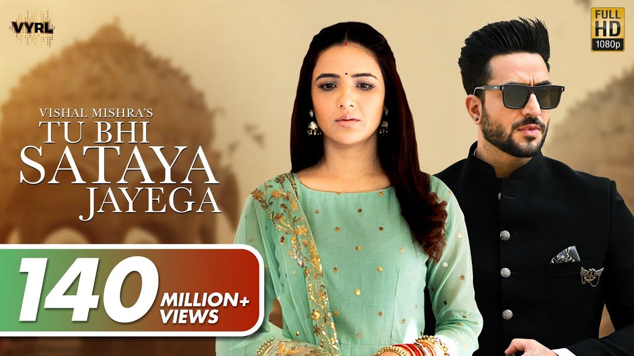 Tu Bhi Sataya Jayega lyrics Vishal Mishra | Aly Goni, Jasmin Bhasin| Vishal Mishra Lyrics
