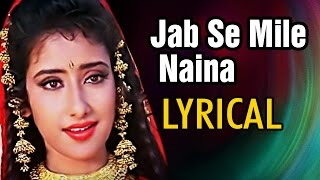 Jab Se Mile Naina Full Song With Lyrics | Lata   - YouTube